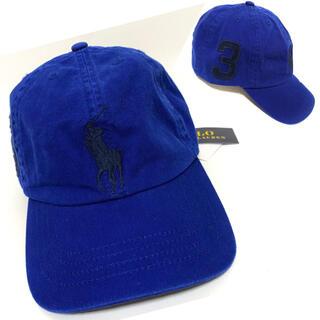 ポロラルフローレン(POLO RALPH LAUREN)の新品 ラルフローレン 56㎝ ビッグポニー コットンチノベースボールキャップ(帽子)