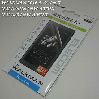 エレコム(ELECOM)のウォークマン 2016 Aシリーズ用 指紋防止・高光沢 液晶保護フィルム(その他)