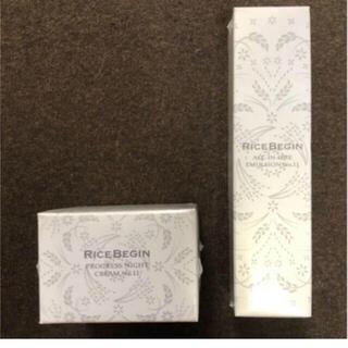 ライスビギン オールインワンエマルジョンプログレスナイトクリーム(オールインワン化粧品)