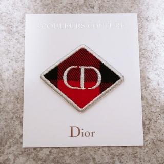 ディオール(Dior)のDior✨ノベルティワッペン【未使用】(その他)
