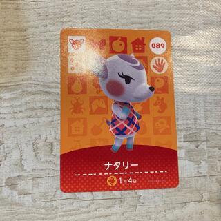 ニンテンドースイッチ(Nintendo Switch)のamiiboカード ナタリー シカ(その他)