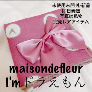 メゾンドフルール(Maison de FLEUR)のメゾンドフルール ドラえもん タイム風呂敷(その他)