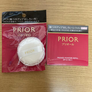 PRIOR - 資生堂 PRIOR 美つやアップおしろい(レフィル)&専用バフ