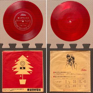 トウシバ(東芝)の昭和レトロ 昭和 レトロ 東芝 クリスマスXmasソング雑貨 ソノシート 雑貨(宗教音楽)