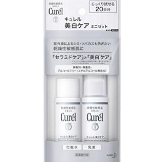 Curel - トライアルセット キュレル 美白ケア(化粧水30ml+乳液30ml)