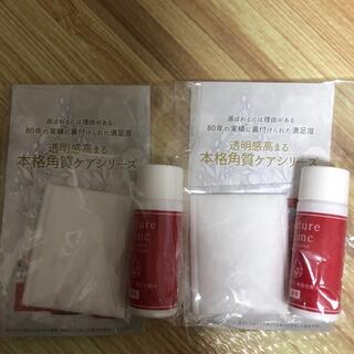 ナリスアップコスメティックス(ナリスアップコスメティックス)のネイチャーコンク 薬用クリアローション2本(化粧水/ローション)