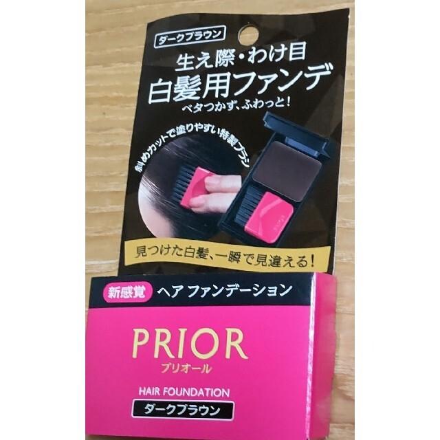 PRIOR(プリオール)のPRIOR 白髪用ファンデーション・ダークブラウン コスメ/美容のヘアケア/スタイリング(白髪染め)の商品写真