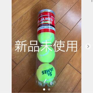 ダンロップ(DUNLOP)のセントジェームス テニスボール 4個入り(ボール)