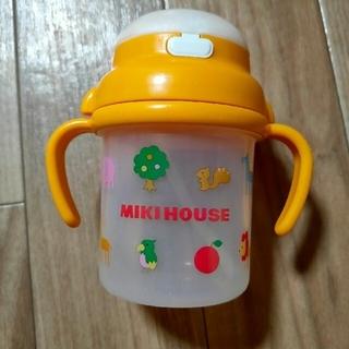 ミキハウス(mikihouse)のミキハウス ストローマグ(マグカップ)