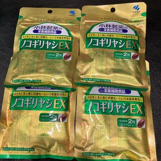 コバヤシセイヤク(小林製薬)の小林製薬 ノコギリヤシEX 30日分×4袋セット(その他)