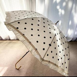 Francfranc - 【未使用】Francfranc★可愛いドット柄のお嬢様日傘