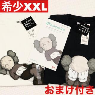 ユニクロ(UNIQLO)の【完売品】UNIQLO×KAWS UT ユニクロ×カウズ XXL 2枚セット(Tシャツ/カットソー(半袖/袖なし))