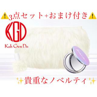 コウゲンドウ(江原道(KohGenDo))の⚠️貴重⚠️✨新品・未使用✨江原道ノベルティセット(ポーチ)