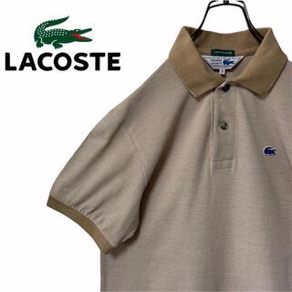 【LACOSTE】ラコステ 鹿の子 ポロシャツ 青ワニ 復刻 日本製