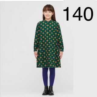 マリメッコ(marimekko)のUNIQLO marimekko  2020aw フランネル シャツワンピース(ワンピース)