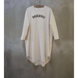 ハグオーワー(Hug O War)のハグオーワー  Tシャツ 新品(Tシャツ/カットソー(七分/長袖))