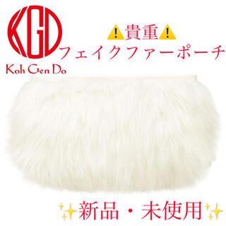 コウゲンドウ(江原道(KohGenDo))の⚠️貴重⚠️✨新品・未使用✨江原道ノベルティポーチ(ポーチ)
