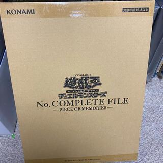 ユウギオウ(遊戯王)の遊戯王 No.COMPLETE FILEナンバーズコンプリートファイル 未開封(その他)
