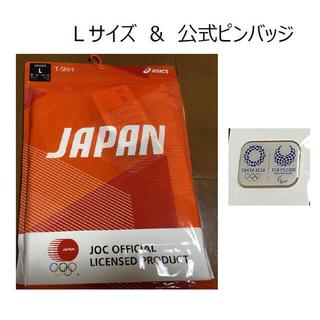 アシックス(asics)の【新品未使用】東京オリンピック アシックス公式Tシャツ とピンバッジ セット(ノベルティグッズ)