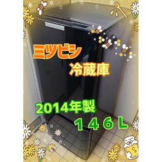 三菱 - 【美品】三菱電機 2014年製 2ドア冷蔵庫 146L 中部関東送料無料