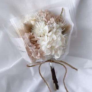 ブラウン系 ドライフラワー 花束 ブーケ スワッグ ギフト プリザ(ドライフラワー)
