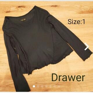 ドゥロワー(Drawer)のDrawer  シルクカシミヤ混カットソー ブラック サイズ1(カットソー(長袖/七分))