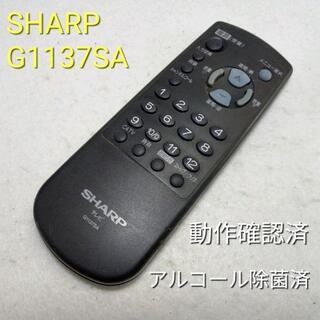 シャープ(SHARP)のSHARP G1137SA TVリモコン 動作品 中古(その他)
