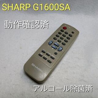 シャープ(SHARP)のSHARP G1600SA TVリモコン 動作中古品 蓋無(その他)