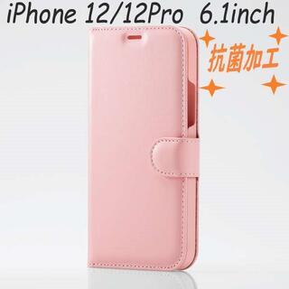 エレコム(ELECOM)のiPhone 12/12Pro 手帳型ケース UltraSlim (ピンク)(iPhoneケース)