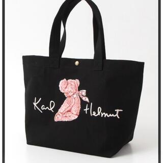 ピンクハウス(PINK HOUSE)のKARL HELMUT 桜テディベア トートバッグ 黒 タグ付き未使用(トートバッグ)