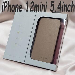 エレコム(ELECOM)のiPhone 12 mini 手帳型ケース ソフトレザー ☆MINIO ☆(iPhoneケース)