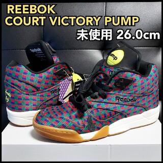 リーボック(Reebok)のREEBOK COURT VICTORY PUMP 未使用 リーボック (スニーカー)