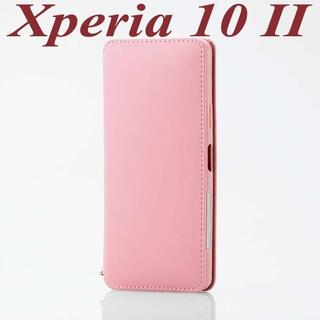 エレコム(ELECOM)のXperia10 IIケース 手帳型ケース (ピンク)(Androidケース)