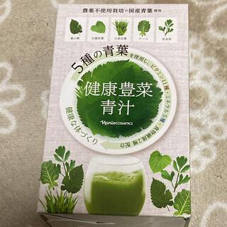 ナリスアップコスメティックス(ナリスアップコスメティックス)のナリス 青汁 20本 (青汁/ケール加工食品)