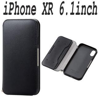 エレコム(ELECOM)のiPhone XRケース 手帳型ケース ソフトレザー マグネットタイプ ブラック(iPhoneケース)
