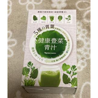 ナリスアップコスメティックス(ナリスアップコスメティックス)のナリス 青汁 20本(青汁/ケール加工食品)