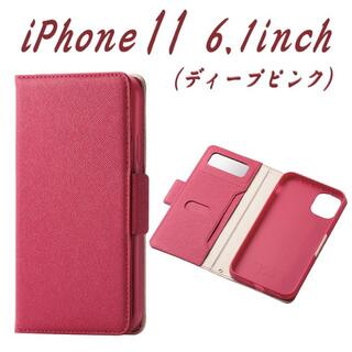 エレコム(ELECOM)のiPhone 11 手帳型ケース ソフトレザーケース (ディープピンク)(iPhoneケース)