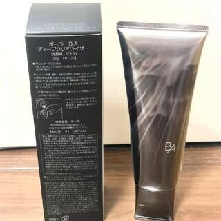 POLA - ポーラ 新発売B.Aディープクリアライザー120g