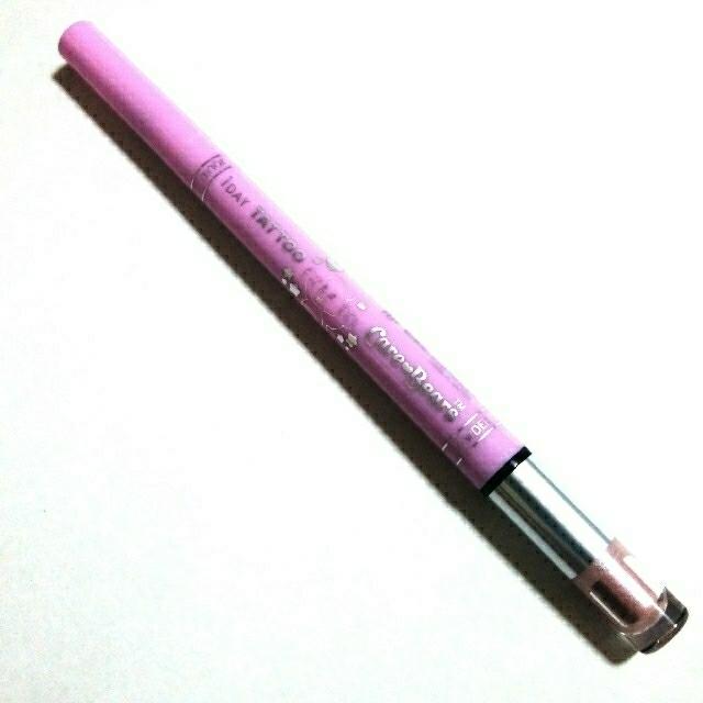 K-Palette(ケーパレット)の1DAY TATOO ラスティング3Dシャドウライナーc 03 コスメ/美容のベースメイク/化粧品(アイライナー)の商品写真