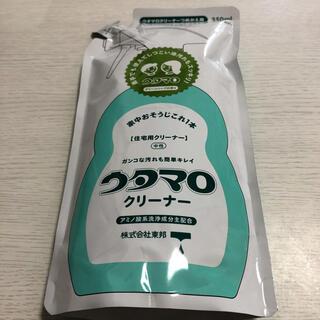 トウホウ(東邦)のウタマロクリーナー つめかえ(洗剤/柔軟剤)