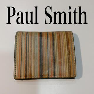 ポールスミス(Paul Smith)のPaulSmith ポールスミス コインケース (コインケース/小銭入れ)