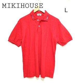 ミキハウス(mikihouse)の美品 ミキハウス メンズ ポロシャツ 赤(ポロシャツ)