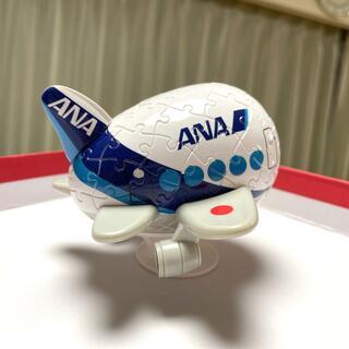 エーエヌエー(ゼンニッポンクウユ)(ANA(全日本空輸))のANA 飛行機 立体 パズル(知育玩具)