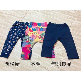 ムジルシリョウヒン(MUJI (無印良品))のパンツ ズボン 80  3枚セット(パンツ)