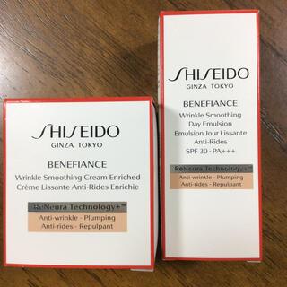 SHISEIDO (資生堂) - 資生堂ベネフィアンスリンクルスムージングクリームエンリッチド&デーエマルジョン
