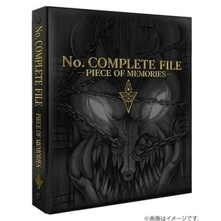 ユウギオウ(遊戯王)の遊戯王 OCG デュエルモンスターズ No. COMPLETE FILE (シングルカード)