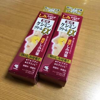 小林製薬 - 【新品・ 未使用】ケシミンクリームex/2本セット
