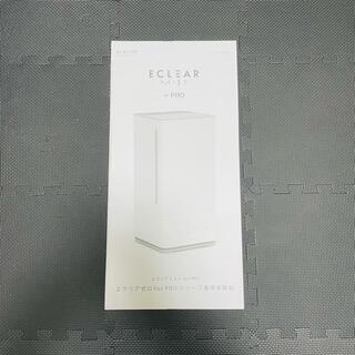 エレコム(ELECOM)のエクリアミスト for PRO(加湿器/除湿機)