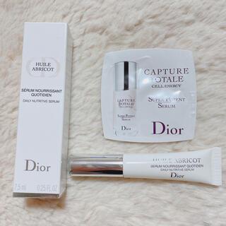 ディオール(Dior)のDior セラムネイルオイルアブリコ ネイルオイルエッセンス(ネイルケア)