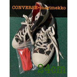 マリメッコ(marimekko)のCONVERSE×marimekkoコンバース×マリメッコ スニーカー 24(スニーカー)